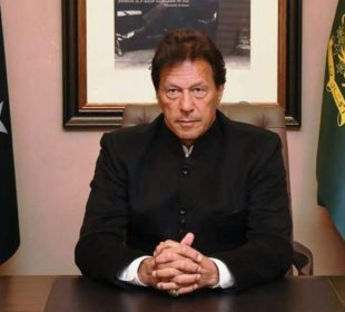Prime Minister of Pakistan - Imran Khan