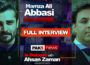 Hamza Ali Abbasi - Full Interview Latest 2020 - PAK5 News - In Dialogue with Ahsan Zaman