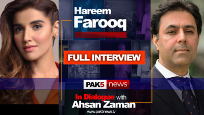 Interview Full HD - In Dialogue with Ahsan Zaman - PAK5 News