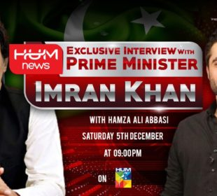 HUM TV Interview with Imran Khan by Hamza Ali Abbasi