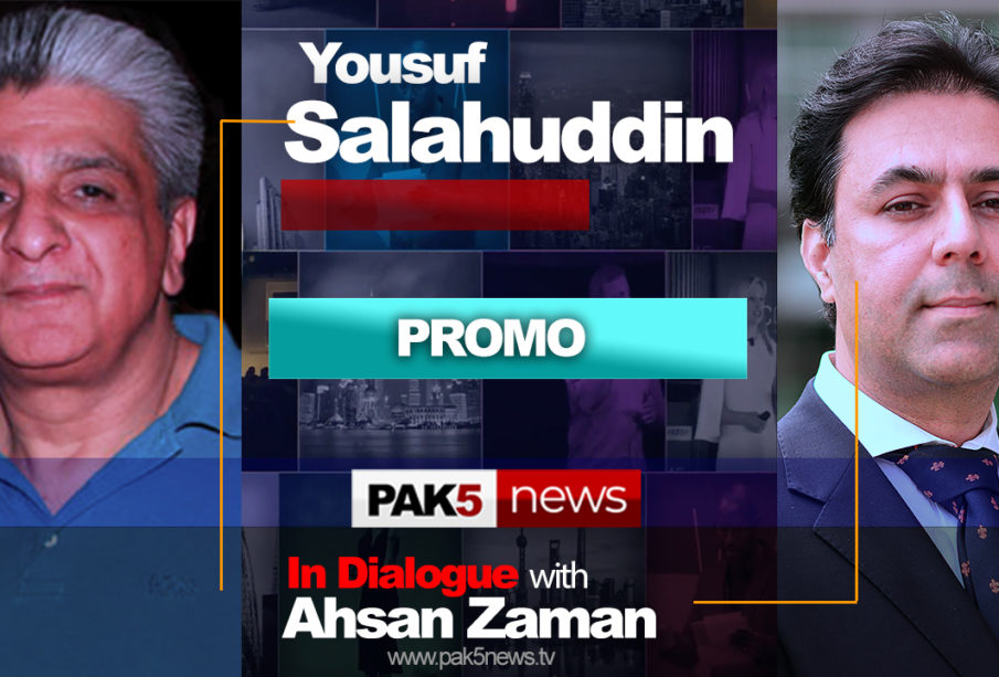 Yousuf Salahuddin Interview - PAK5 NEWS London