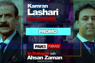 Kamran Lashari Interview - In Dialogue With Ahsan Zaman, London UK