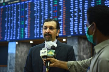Farrukh Khan - MD PSX Pakistan Stock Exchange 2021