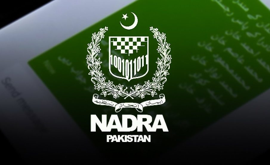 Nadra Pakistan launches online CNIC renewal system
