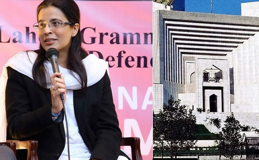 Pakistan to appoint first female Supreme Court judge (Justice Ayesha Malik)